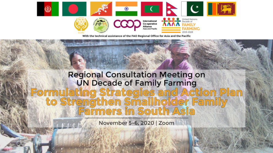 Invitation to the Regional Consultation Meeting on UN Decade of Family Farming on Nov. 5-6